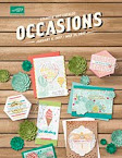 Stampin' Up! 2016 Holiday Catalog