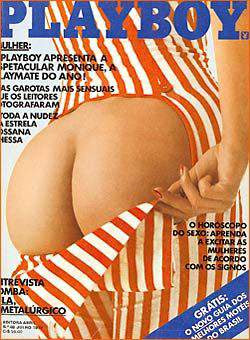 Confira as fotos das gatas Monique St Pierre e Rossana Ghessa, capa da Playboy de julho de 1979!