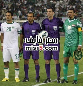موعد مباراة العراق والسعودية الثلاثاء 15 10 2013 والقنوات الناقلة