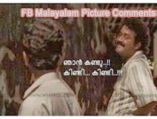 Njan kandu Kindi kindi Manichithrathazhu Malayalam Movie Facebook Photo Comment