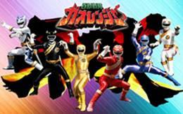 Assistir - Hyakujuu Sentai Gaoranger - Online