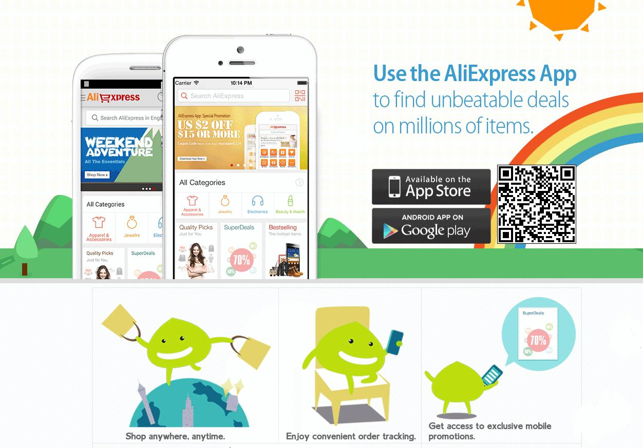 Мобильное приложение AliExpress - увиличте и сосканируйте код для установки