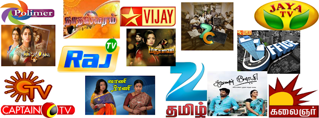 Tamil Tv Shows