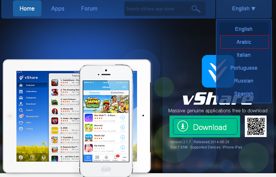 Download audio and video from vshareeu insanely fast
