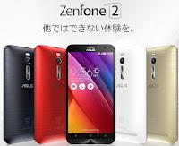 格安スマホASUSのZenFone2の評判と口コミ