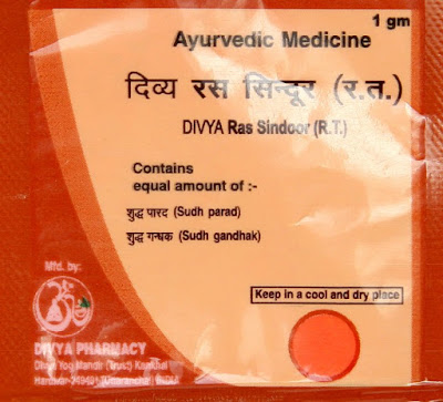 Ras Sindur (Shadguna Jarit), Health and Medicine Dabur India Ltd.