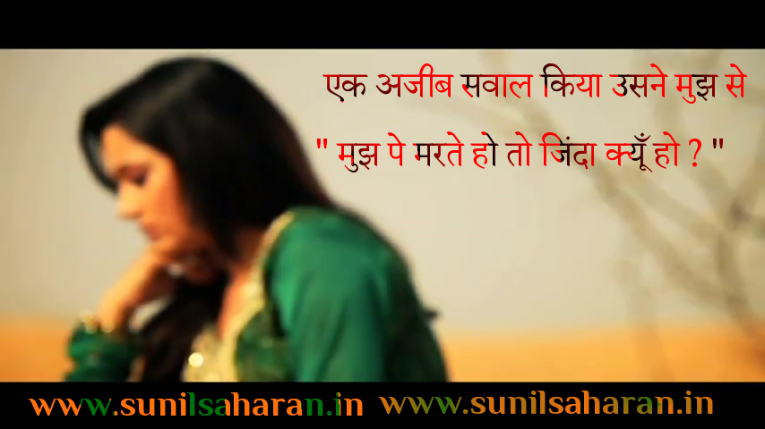 Love Quotes For Her In Hindi Language : Love Quotes In Hindi Language. QuotesGram