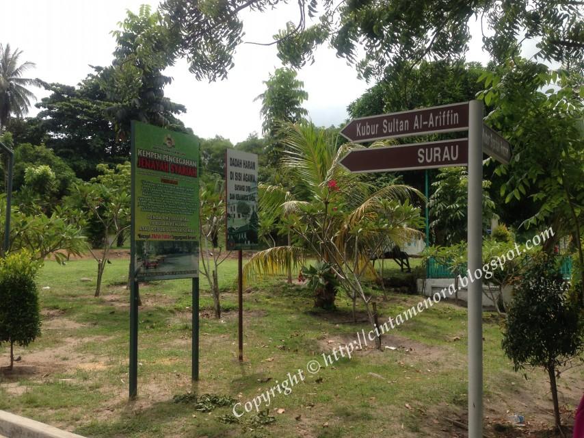 signboard surau dan makam