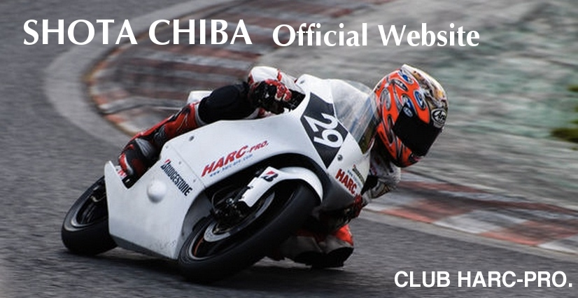 千葉翔太 公式ウェブサイト