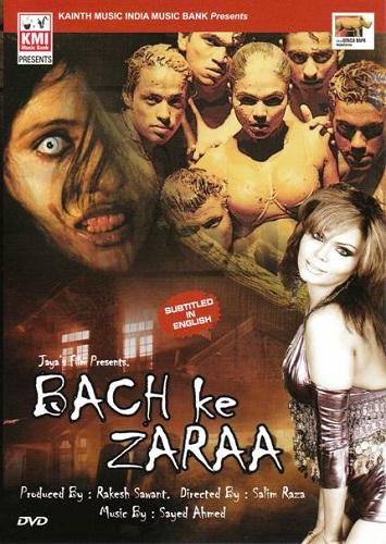 Bach Ke Zaraa (2008)