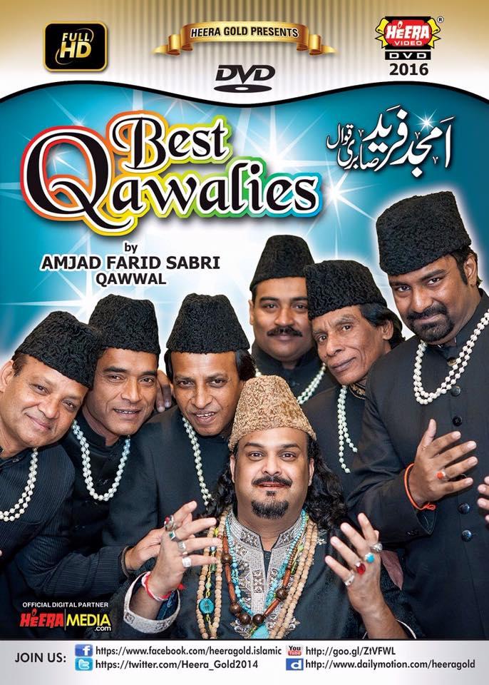 Amjad Fareedi Sabri