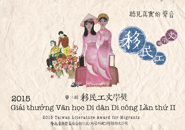 2015 Giải thưởng Văn học Di dân Di công Lần thứ II
