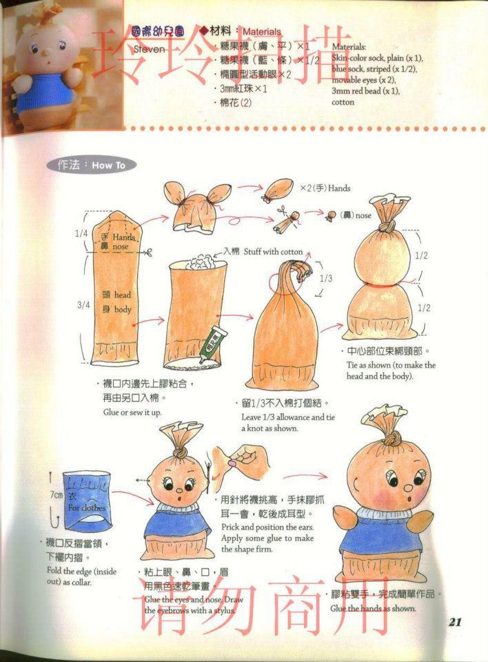 Как сшить наряд для куклы из колготок