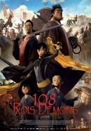 108 Hung Thần Ác Sát