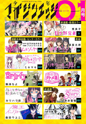 少年マガジンエッジ 2016年01月号 [Shonen Magazine Edge 2016-01] rar free download updated daily