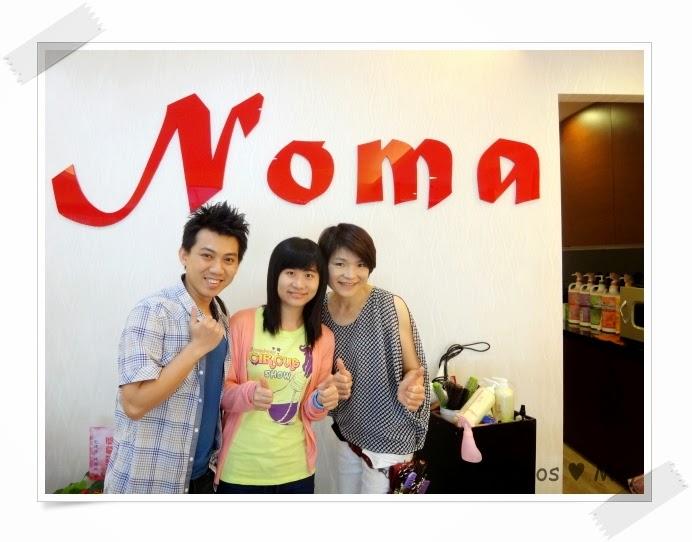 台南髮型沙龍-Noma Hair Saloon-CoCo合照