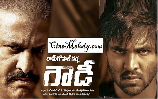 Rowdy Telugu Mp3 Songs Free  Download  2014