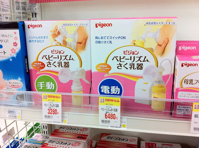 breast pump, Japan, manual, automatic