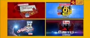 Vijay Tv Special Shows Promo 23-11-2013