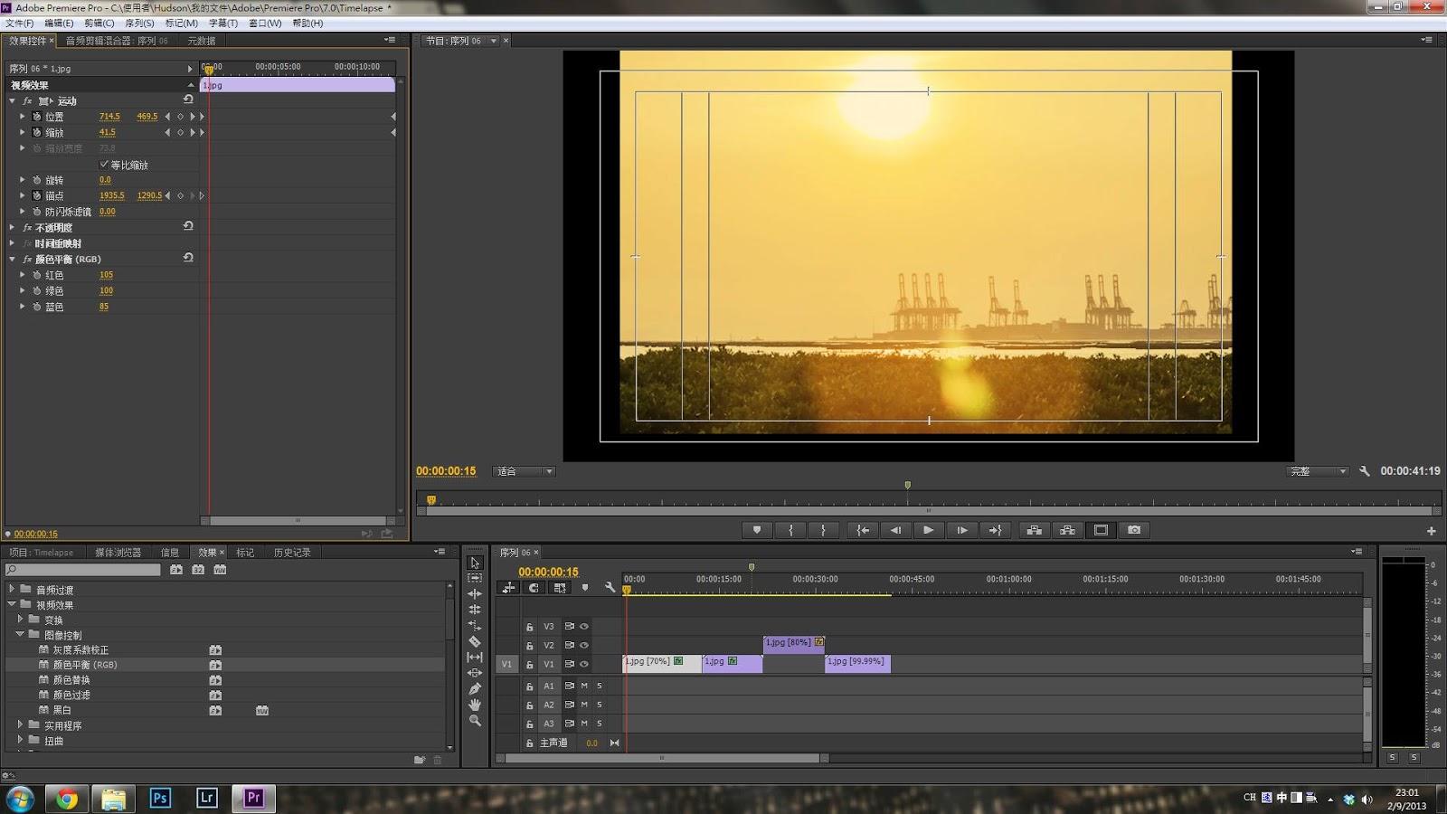 Превью на весь экран в Premiere CS6 25