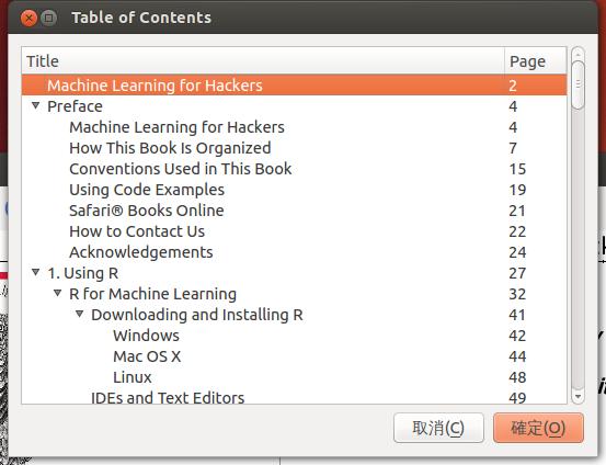 CoolReader 3 免費電子書閱讀軟體 目錄