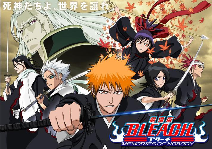 Bleach Movie 1