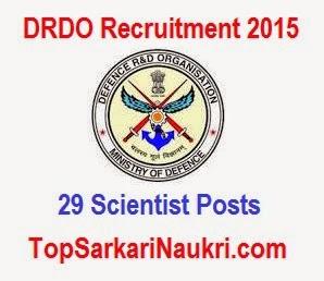 drdo-recruitment-2015, sarkari-naukri-2015, sarkari-naukri