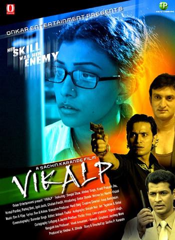 Vikalp (2011) Hindi Movie DVDRip 700mb
