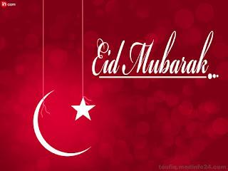 Eid Mubarak Messages and Status