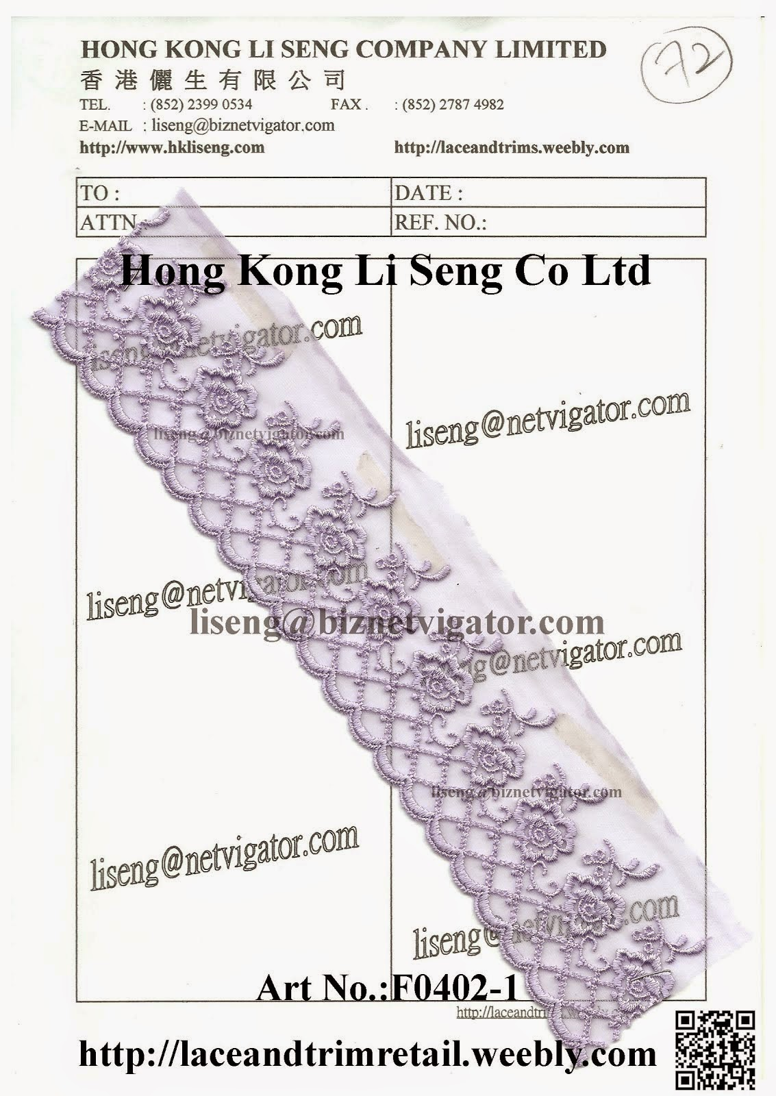 Daily News - 6cm Embroidered Net Lace
