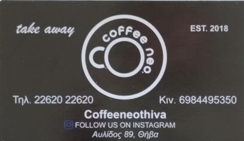 coffee neo !!! Αυλίδος 89 Θήβα