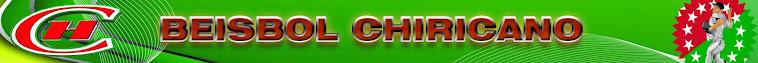 Beisbol Chiricano: Beis Provincial, Nacional y Torneos Regionales