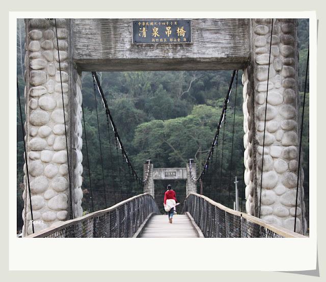 新竹五峰-清泉吊橋