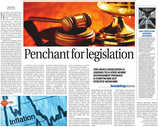 Penchant For Legislation Surath Giri S Blog