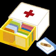 配置薬のイラスト