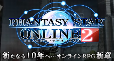 Phantasy Star Online 2 анонсированы даты релиза