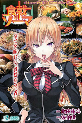 Spoiler Zone, Anime,Shokugeki no Souma, Anime summer 2015, Crazy and Kawaii Desu, review anime,Souma,