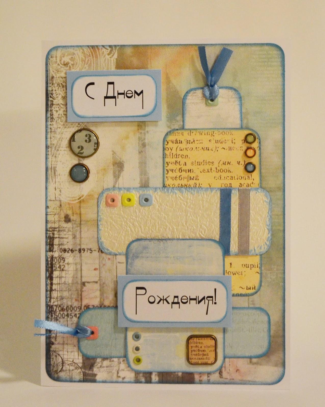 Что можно написать в открытке на 8