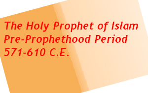 prophethood in islam essay Essay on the last sermon of the holy prophet as the seal of prophethood.