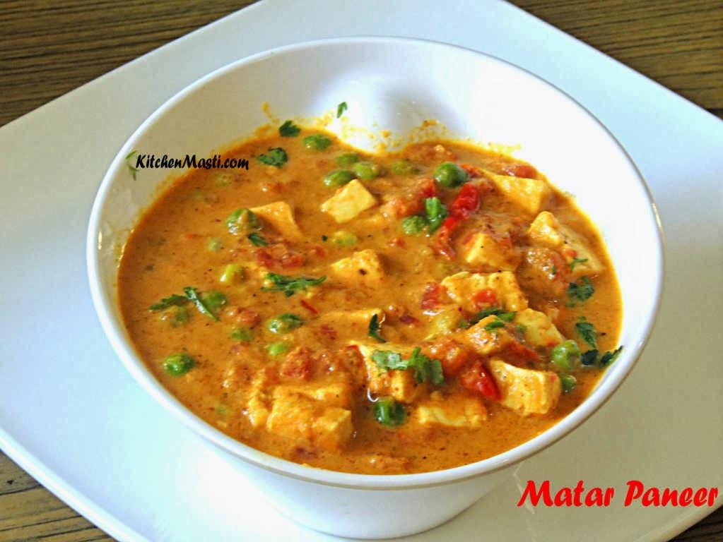 Matar Paneer Recipe | Vegetarian Recipes