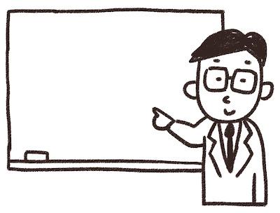 黒板と先生のイラスト 白黒線画