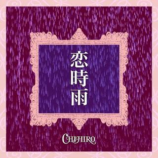 CHIHIRO - 恋時雨