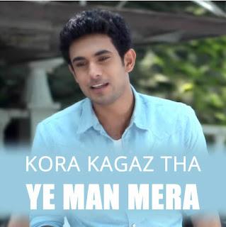 Kora Kagaz Tha Ye Man Mera Lyrics - Sanam