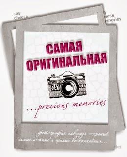 мое маленькое достижение)