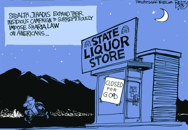 Utah beer sharia law in utah for Michaels craft store utah