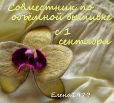 РукодеЛенкино