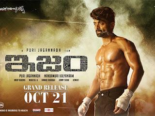 ISM (2016) [Hindi – Telugu] Dual Audio UnCut HDRip | 720p | 480p