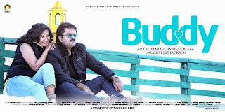 Buddy Malayalam film released