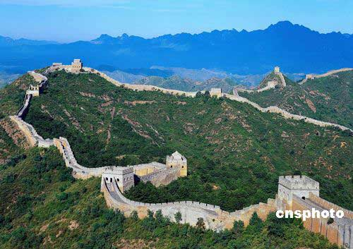 Great Wall of China Sans+titre+1