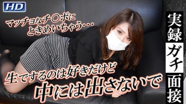 [JAV UNCENSORED] 1 941 Yuika